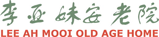 Lee Ah Mooi Old Age Home logo