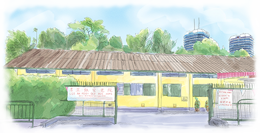 Lee Ah Mooi Old Age Home - Thomson Home